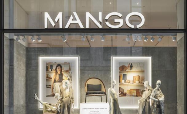 Mango-butik utifrån.